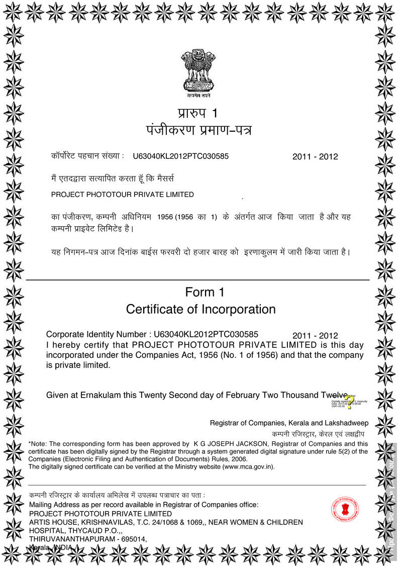Certificate Of Indian Travel Agency Project Phototour Private