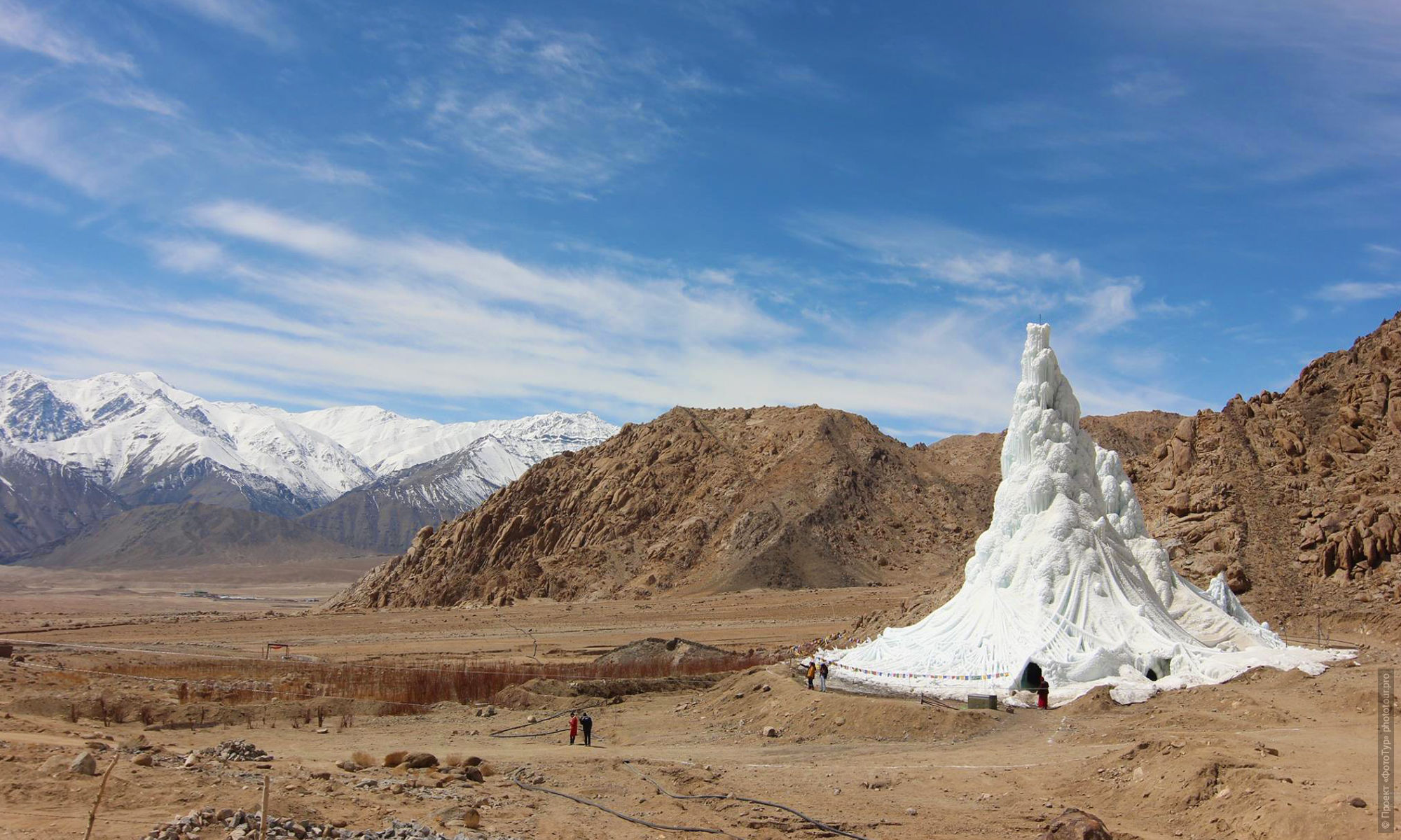 Ice stupa in the vicinity of the village of Pyang. Photo tour to Tibet for the Winter Mysteries in Ladakh, Stok and Matho monasteries, 01.03. - 03/10/2020