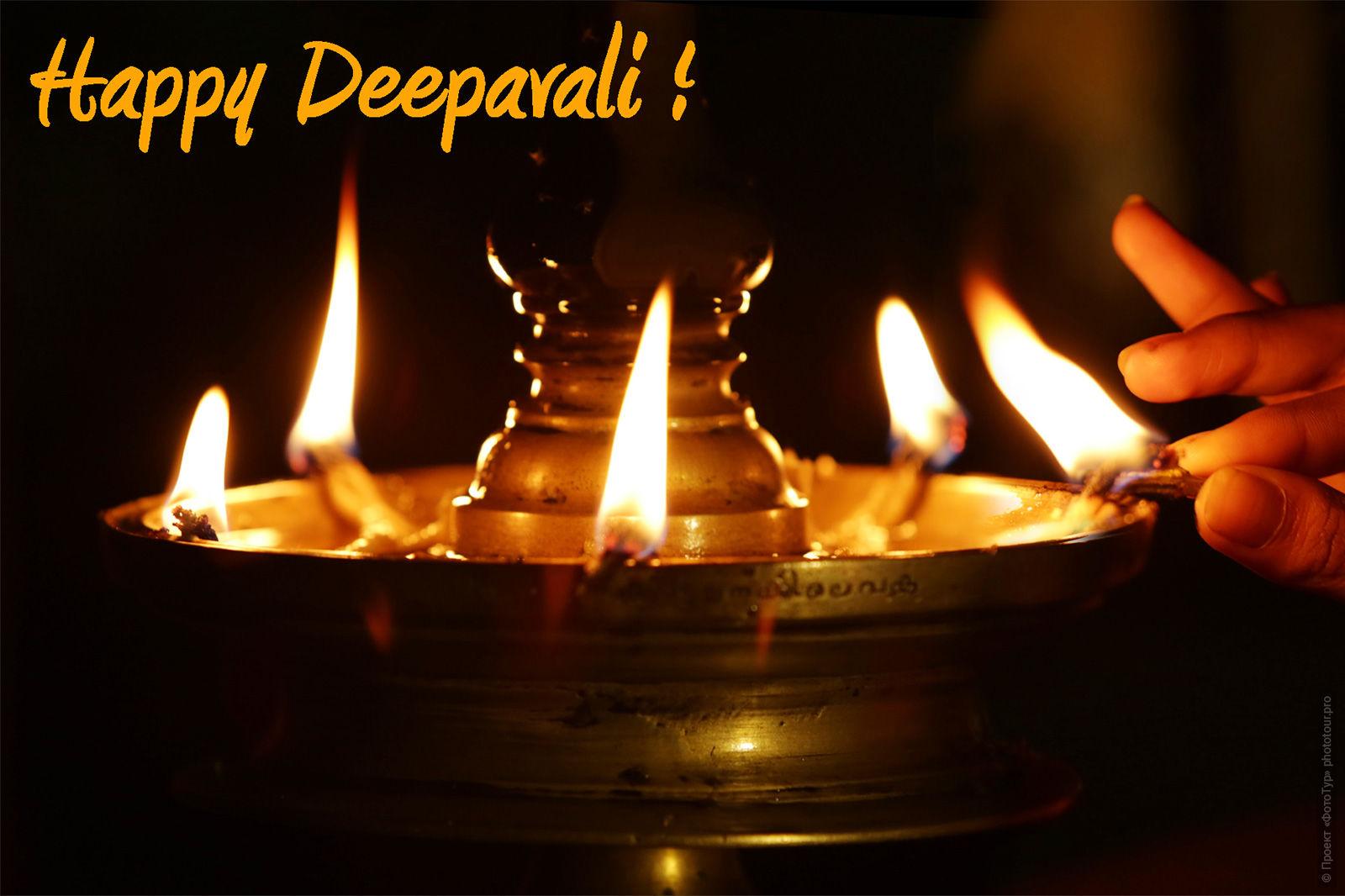 Картинки по запросу Дивали или Дипавали (Diwali или Deepavali) картинки